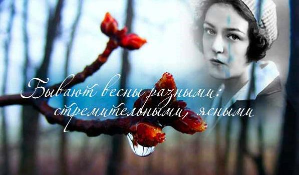 poesia_spring_04 (597x349, 179Kb)