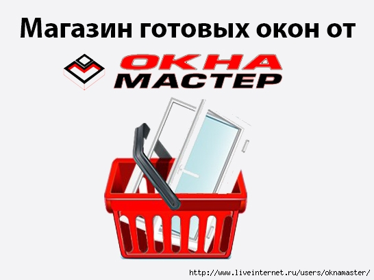 5081221_aH_D3AcB6g4_kopiya (546x410, 88Kb)