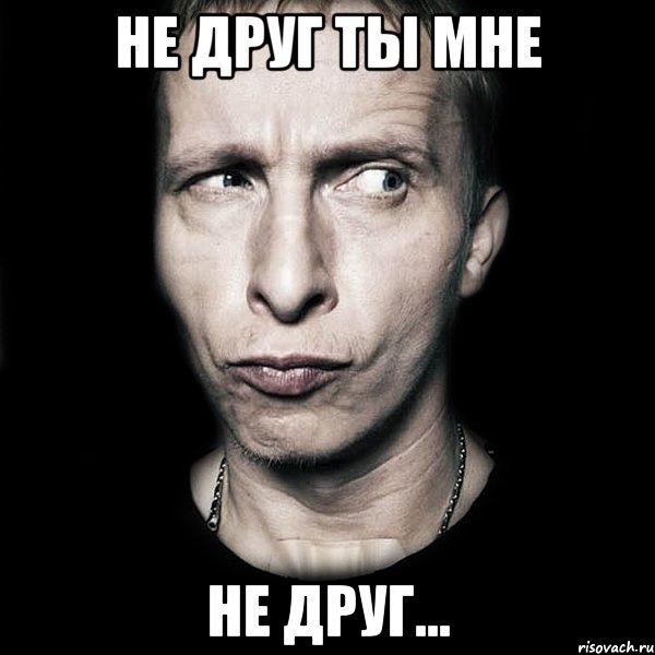 tipichnyy-ohlobystin_33571369_orig_ (600x600, 44Kb)