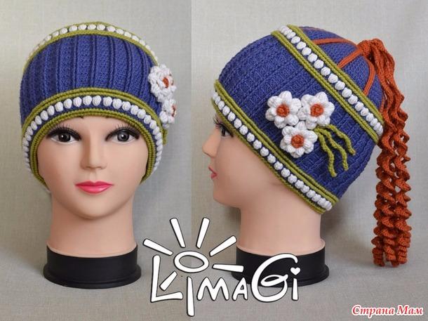 Вязание шапки от limagi