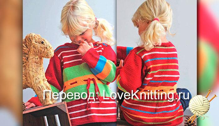 11-Пуловер-в-полоску-1-САИТ (700x404, 107Kb)
