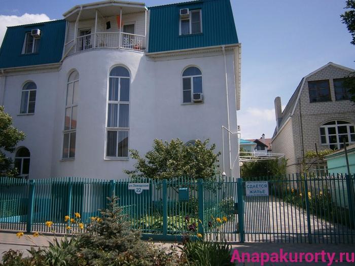 nadegda-gostevoj-dom-anapa-fasad (700x525, 401Kb)