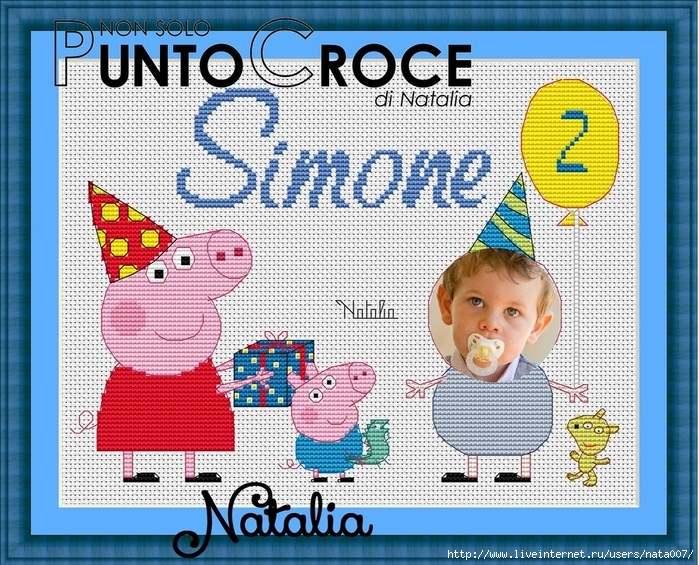 Peppa Pig Happy Birthday - cornice foto 124x92 maschietto (700x565, 399Kb)
