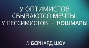 2017-03-08_01-04-17 (294x158, 74Kb)
