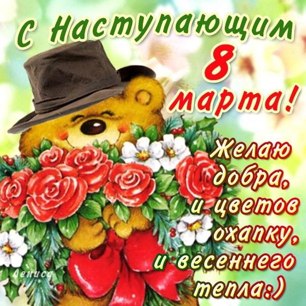 3768849_8Marta___ (604x604, 114Kb)