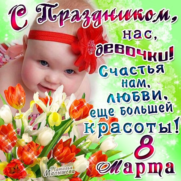 328b147a936c9bddf9aecdeadae7196d (604x604, 130Kb)