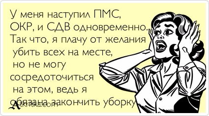 124485450_1810493_atkritka_1439732209_684 (425x237, 129Kb)