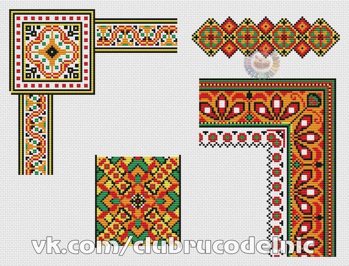 Украинские орнаменты 89 (700x534, 527Kb)