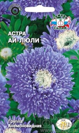 astra_ay_lyuli (266x443, 188Kb)