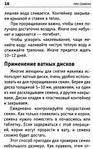 Превью Безымянный (435x700, 112Kb)