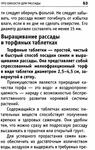 Превью 5 (443x700, 115Kb)