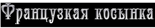 aramat_0Х0197 (500x93, 34Kb)