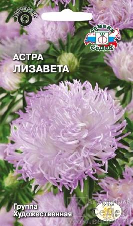 astra_lizaveta (266x449, 165Kb)
