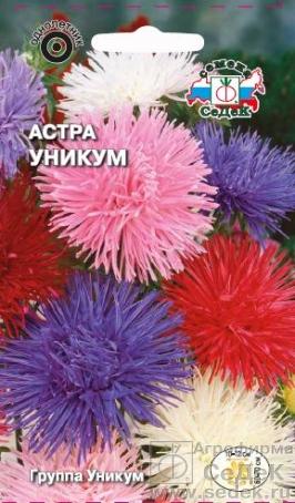 astra_unikum_smes (266x454, 168Kb)