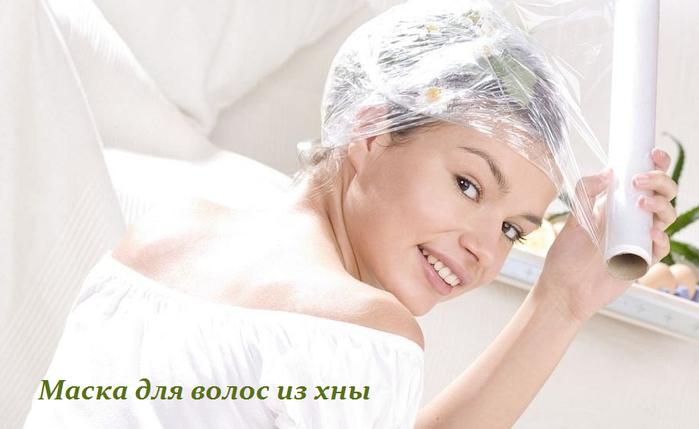2749438_Maska_dlya_volos_iz_hni (700x429, 290Kb)