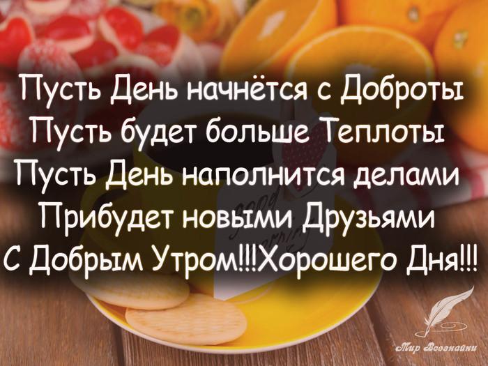 http://img0.liveinternet.ru/images/attach/d/1/134/339/134339248_3387964_71445090.jpg
