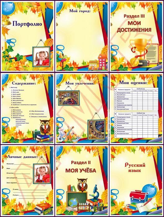 portfolio 45-2 (528x700, 95Kb)