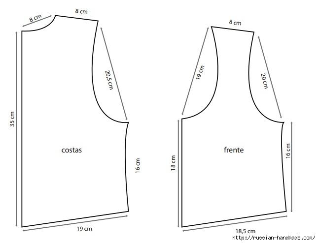 Для утренника. Платье для девочки «Немецкий Октоберфест» (8) (645x494, 55Kb)