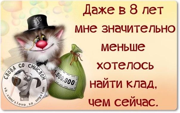 1429387544_frazki-3 (604x378, 208Kb)