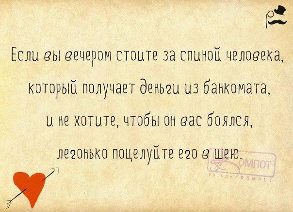1429387559_frazki-16 (604x436, 254Kb)