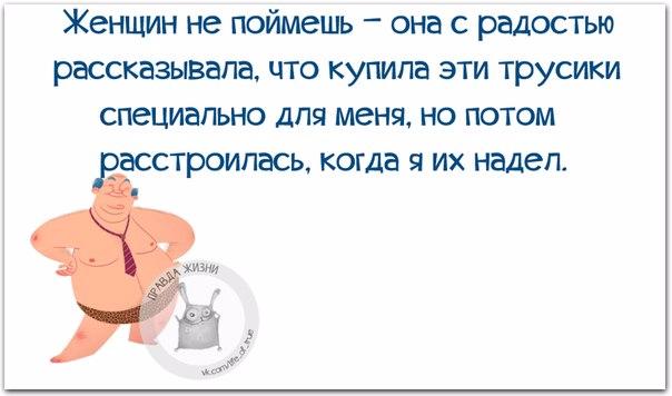 1429387566_frazki-12 (604x356, 147Kb)