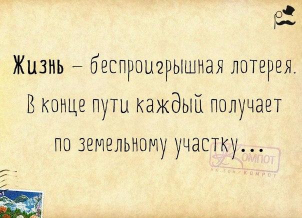 1429387569_frazki-8 (604x436, 251Kb)