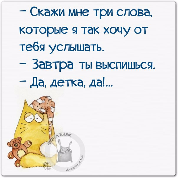 1429387597_frazki-1 (604x604, 218Kb)