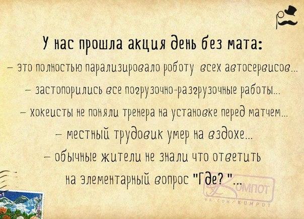 1429387605_frazki-19 (604x436, 286Kb)