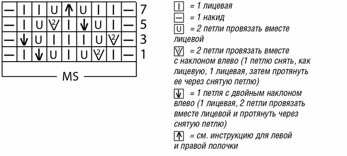 1cbdbcecf8228e7f800e9cf856f38577 (700x314, 100Kb)