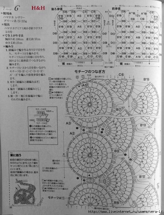 4f4oqYb8rRQ (532x700, 285Kb)