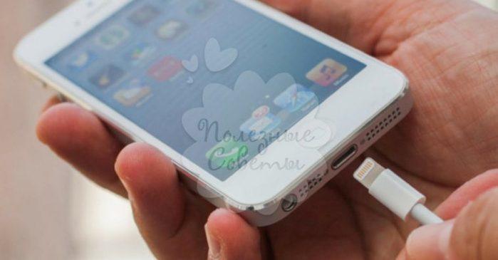 зарядка-телефона-758x396 (700x365, 27Kb)