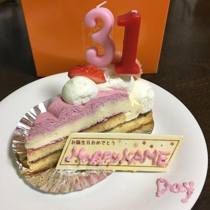 Kame 2017-02-23 163 (twitter.honi_yuzu) (700x700, 76Kb)
