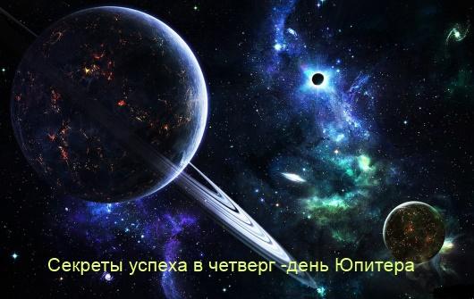 - юпитер (530x335, 84Kb)