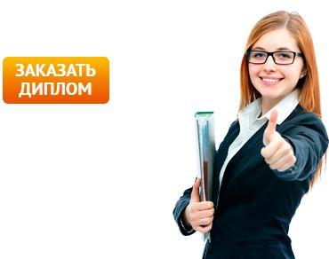 6190494_diplom (370x292, 20Kb)