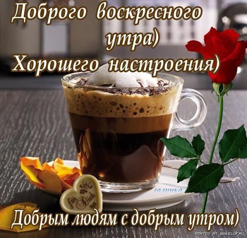3470549_voskr_do (497x480, 80Kb)