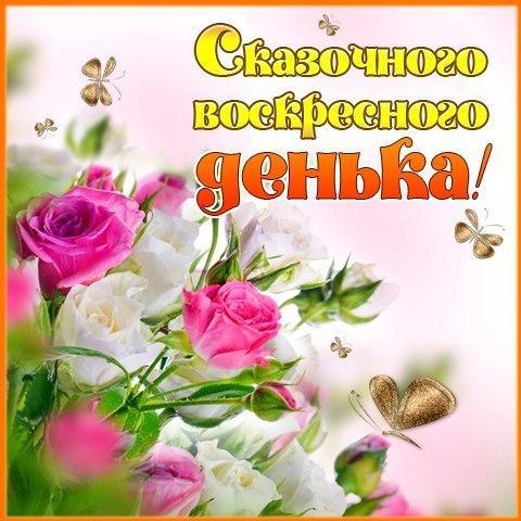 3768849_voskr_sk (480x480, 47Kb)