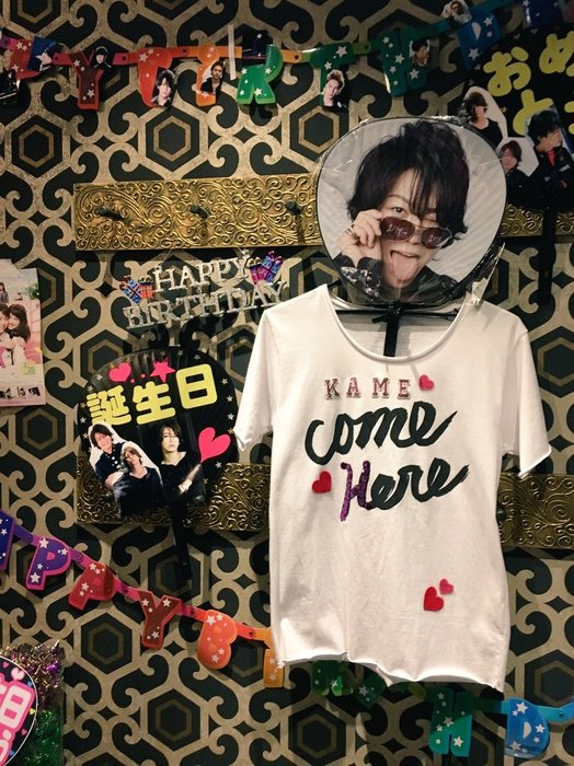 Kame 2017-02-23 09-1-1 (twitter.YuYui0307) (524x700, 120Kb)