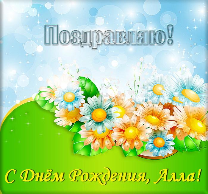 4803300_123956425_aramat_0T319a_1_ (699x651, 194Kb)