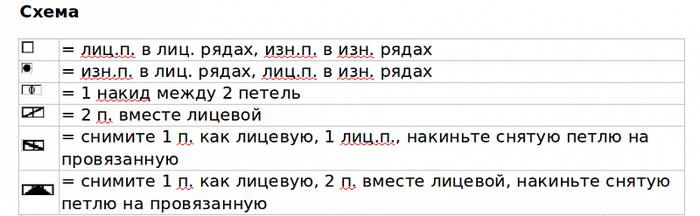 5005-138 (700x216, 121Kb)