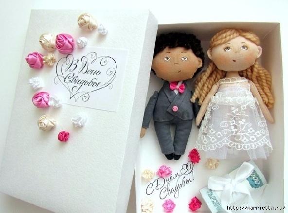 Шьем маленьких кукол в подарок ко дню свадьбы (8) (592x438, 157Kb)