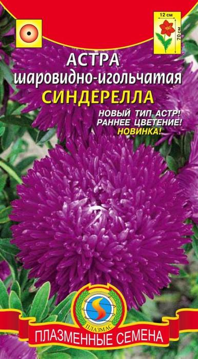 catalog_fc9d81341b8d587b41ed1c70cae529d6 (386x700, 356Kb)