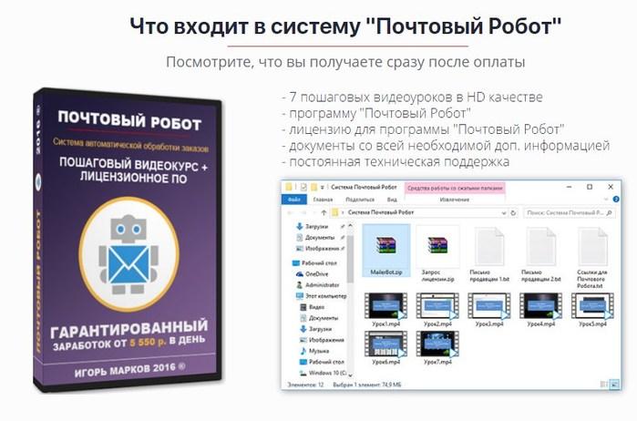 3006307_ROBOT (700x462, 68Kb)