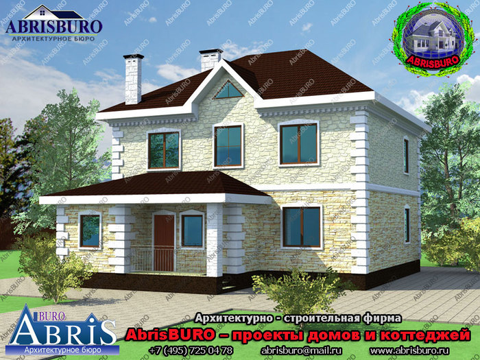 проекты коттеджей/3417827_k152166_3d_fasad_800x600 (700x525, 162Kb)