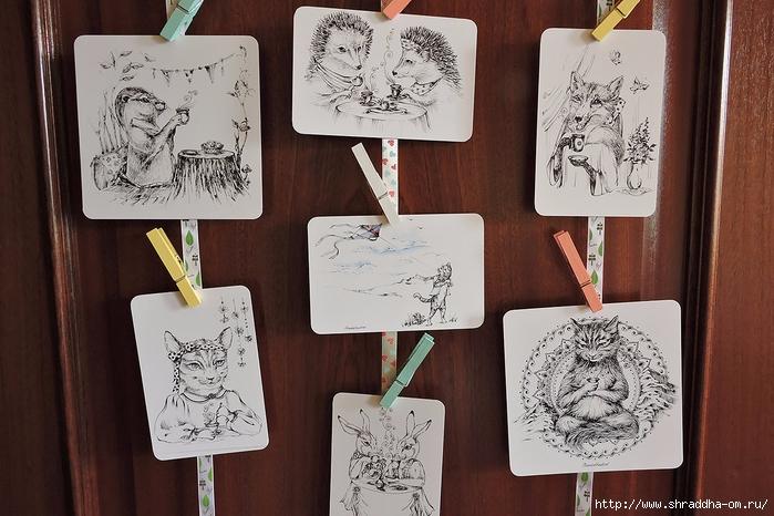 декор для открыток от Shraddha (12) (700x466, 277Kb)