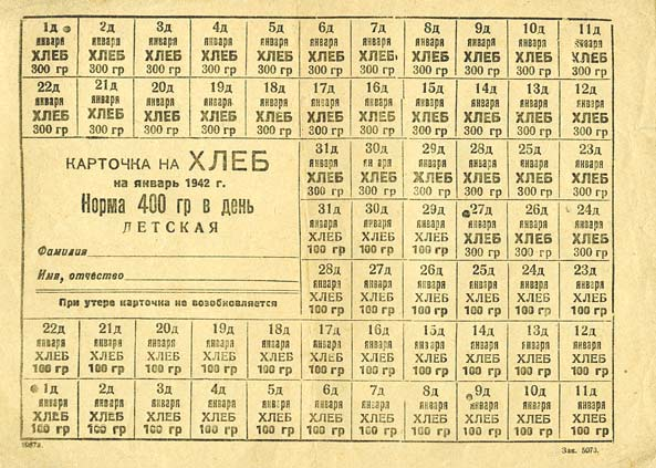 4752699_y6 (593x423, 65Kb)