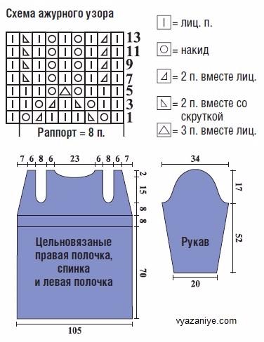 kardigan_13_shema (376x488, 134Kb)