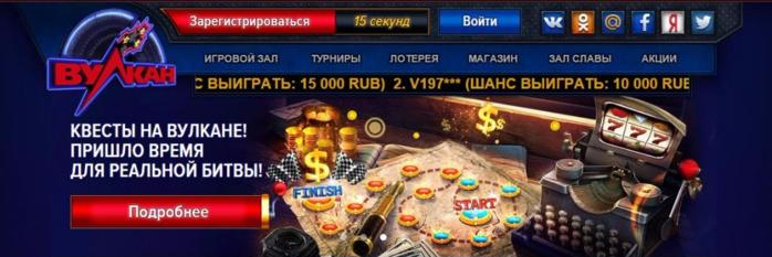 "alt=""Вылкан - club-vulcan.online ""/2835299_clubvulcan_online_ (700x233, 297Kb)"