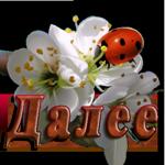 5369832_kvetiny_bile34 (150x150, 39Kb)