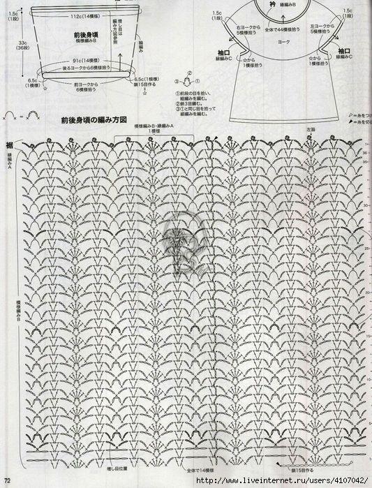 Вязание кокетки для туники крючком 106