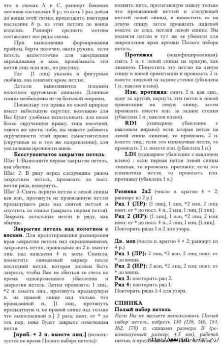 СЂ (3) (451x700, 285Kb)